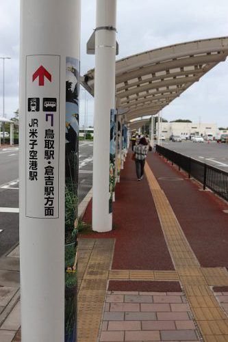 米子空港から鬼太郎電車で境港へ